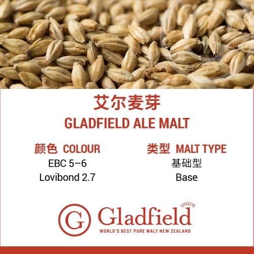 Gladfield Ale