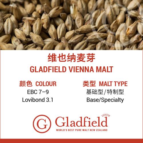 Gladfield Vienna