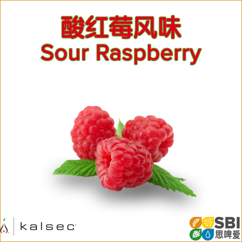 酸红莓风味