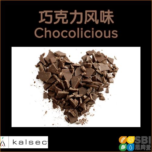 巧克力风味