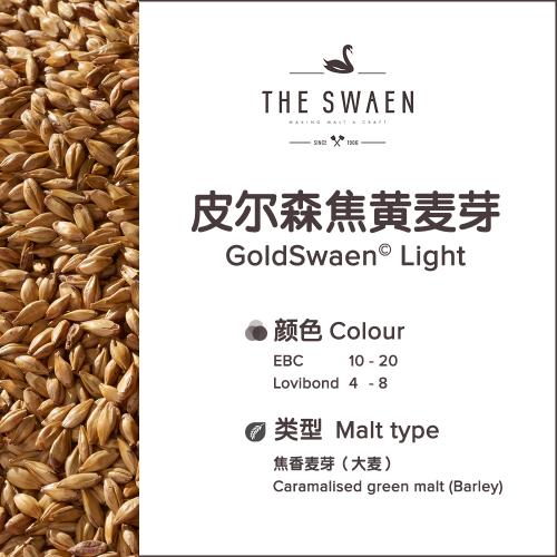 GoldSwaen© Light