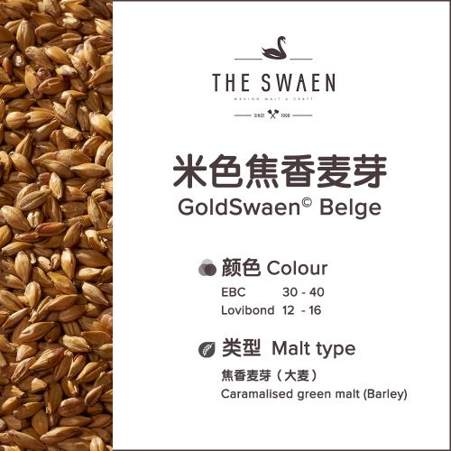 GoldSwaen© Belge