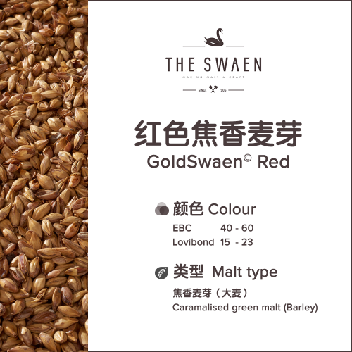GoldSwaen© Red