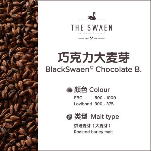 BlackSwaen©巧克力大麦芽