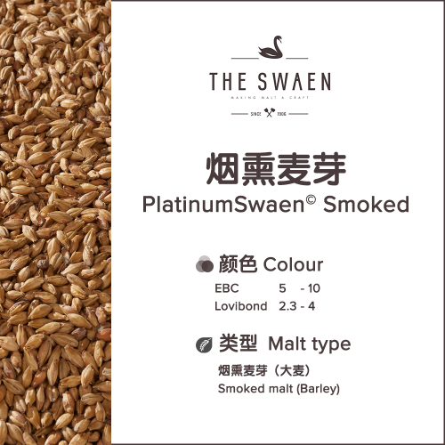 PlatinumSwaen© Smoked