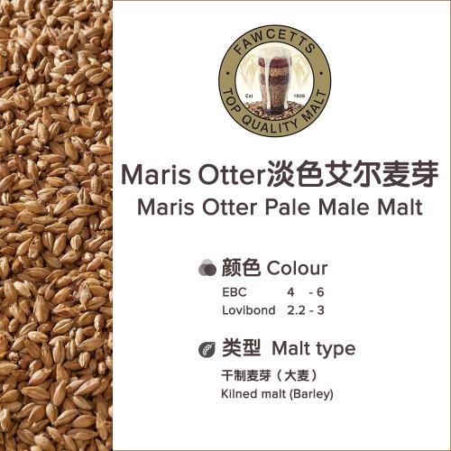 Fawcett Maris Otter Pale Ale