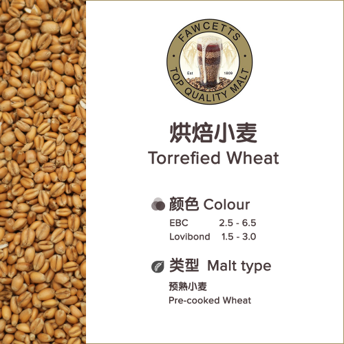 Fawcett Torrefied Wheat