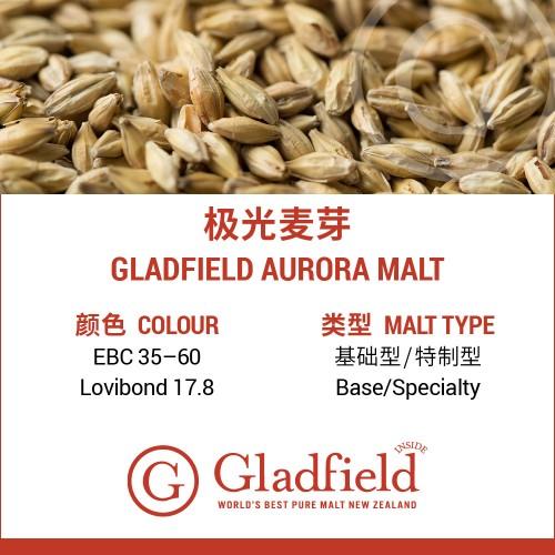 Gladfield 极光麦芽