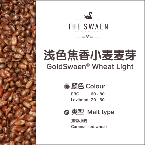 GoldSwaen© Wheat Light