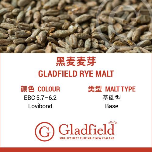 Gladfield Rye