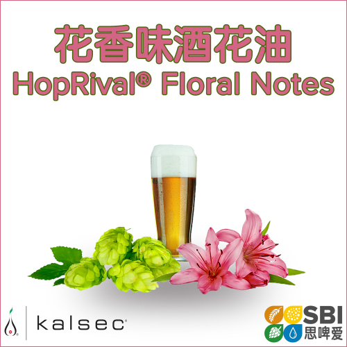 HopRival®Floral Notes