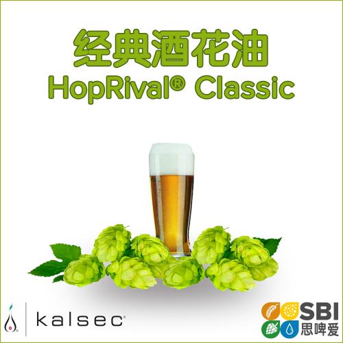 HopRival®Classic