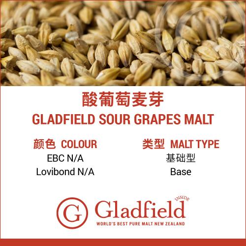 Gladfield Sour Grapes