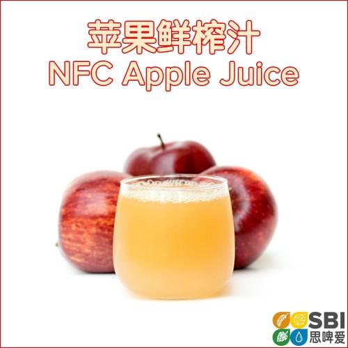 苹果鲜榨汁
