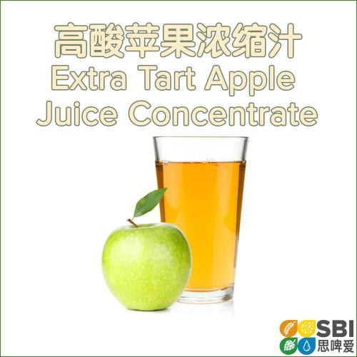 高酸苹果浓缩汁(即将上线)