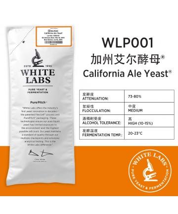 WLP001 加州艾尔酵母®
