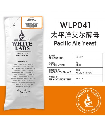 WLP041 Pacific Ale Yeast