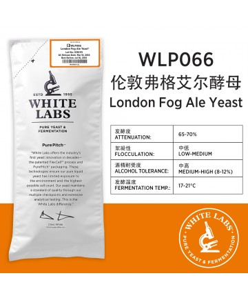 WLP066 London Fog Ale Yeast®
