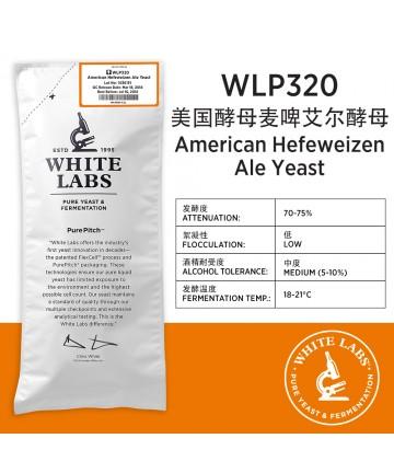 WLP320 美式酵母小麦啤爱尔酵母
