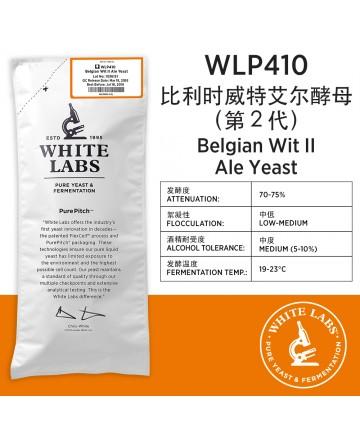WLP410 比利时小麦啤 II 爱尔酵母
