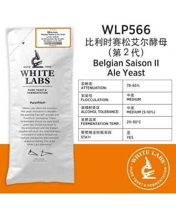 WLP566 比利时赛松 II 爱尔酵母