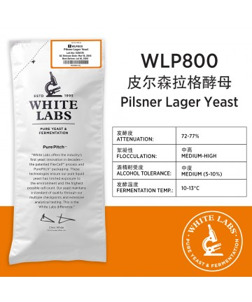 WLP800 Pilsner Lager Yeast