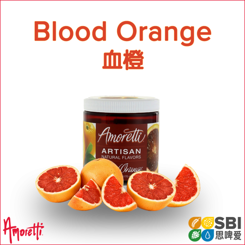 Artisan Blood Orange