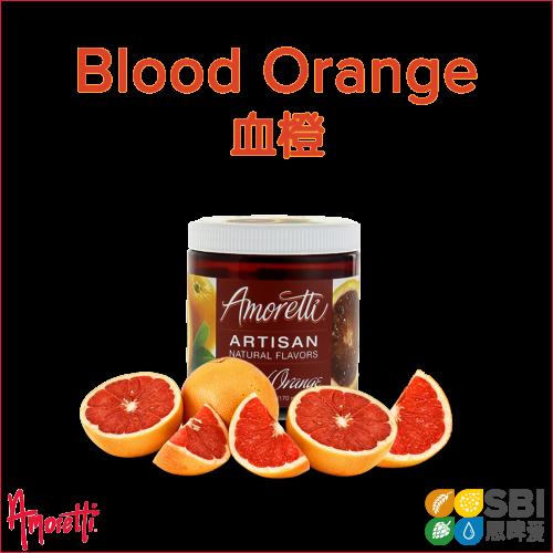 Artisan 血橙