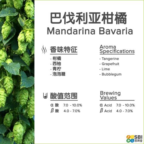 Mandarina Bavaria